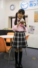 小田美夢 公式ブログ/今日は「あっと!」でした 画像1