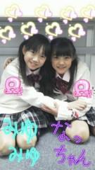 小田美夢 公式ブログ/休憩中に大地震!その1 画像1