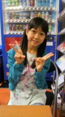 小田美夢 公式ブログ/レッスンと美容室の続き 画像1