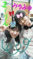小田美夢 公式ブログ/風邪だと思ってたら・・・!!! 画像1
