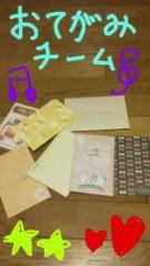 小田美夢 公式ブログ/あっとおどろく放送局 誕生日祝いその4 画像3