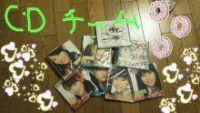 小田美夢 公式ブログ/あっとおどろく放送局 誕生日祝いその2 画像2