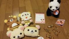 小田美夢 公式ブログ/あっ!っと、楽しかった〜♪ 画像1