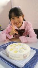 小田美夢 公式ブログ/あっ!とおどろく放送局 誕生日祝いその1 画像2