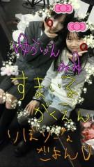 小田美夢 公式ブログ/ライブ☆みんなのオフショット 画像1