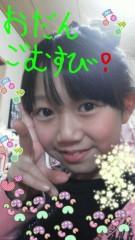 小田美夢 公式ブログ/久しぶりの学校♪ 画像1
