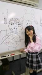 小田美夢 公式ブログ/昨日のあっと!(おまけ似顔絵もあるよ!!) 画像2