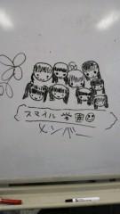 小田美夢 公式ブログ/昨日のあっと!(おまけ似顔絵もあるよ!!) 画像3