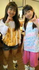 小田美夢 公式ブログ/ラーメンいただきま〜す! 画像2