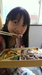 小田美夢 公式ブログ/バーベキュー弁当いただきま〜す 画像2