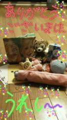 小田美夢 公式ブログ/みんなありがとう No.1! 画像1