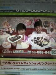 小田美夢 公式ブログ/CMのお知らせ☆ 画像2