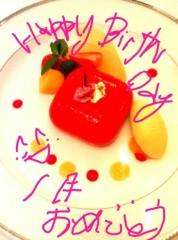 山咲トオル 公式ブログ/1月生まれの、お友達の皆さん。 画像1