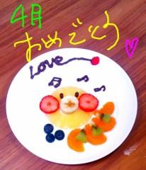 山咲トオル 公式ブログ/d=(*^o^)=b「4月生まれの」お友達の皆さんへ。 画像1