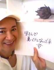 山咲トオル 公式ブログ/(^^)お友だちの皆さんへ。 画像1
