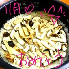 山咲トオル 公式ブログ/(^^)11月生まれの皆さ!Birthday!おめでとう! 画像1
