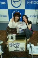 蝦名 恵 公式ブログ/アイオンキングダム 画像1