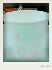 蝦名 恵 公式ブログ/流 画像1
