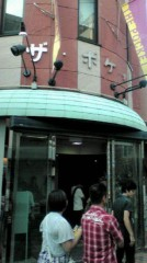 蝦名 恵 公式ブログ/観劇 画像1