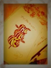 蝦名 恵 公式ブログ/おはよ 画像1