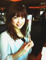 蝦名 恵 公式ブログ/お誕生日 画像1