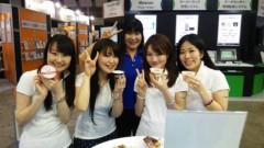 新谷香寿穂 公式ブログ/☆IT  week☆ 画像2