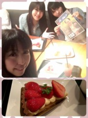 新谷香寿穂 公式ブログ/あっきーセンセはぴば☆ 画像3