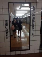 新谷香寿穂 公式ブログ/☆TlCC ☆� 画像2