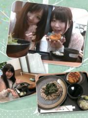 新谷香寿穂 公式ブログ/☆アスワン船橋店にいってました☆ 画像2