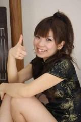 角田奈穂 公式ブログ/はじめまして♪記念すべきGREE初日だぁ!! 画像1