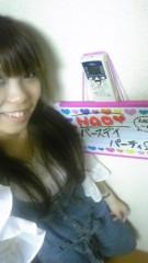 角田奈穂 公式ブログ/もったいぶってたあの話w 画像1