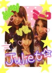 角田奈穂 公式ブログ/Juliet〜☆ 画像2
