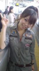 角田奈穂 公式ブログ/おでかけしちょるよ♪ 画像1