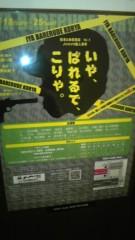 角田奈穂 公式ブログ/2010-07-19 17:35:08 画像1