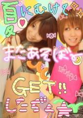 角田奈穂 公式ブログ/買い物Day☆ 画像1