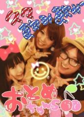 角田奈穂 公式ブログ/Juliet〜☆ 画像3