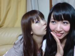 角田奈穂 公式ブログ/ラブラブでごめんねw 画像3
