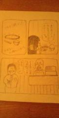 GO(オテンキ) 公式ブログ/漫画 画像2