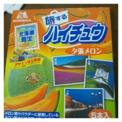 中野香織 公式ブログ/大好きなハイチュウ 画像1
