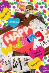 Minami 公式ブログ/明けましておめでとうございます^ ^ 画像1