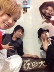 Minami 公式ブログ/侵略者ライブ第6歩 画像1