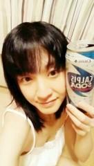 濱地恵 公式ブログ/『8月の31日!@はまち』 画像1