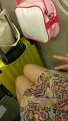 濱地恵 公式ブログ/『ただいまです(*^^*)@はまち』 画像2