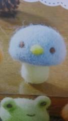 濱地恵 公式ブログ/『challenge羊毛1日め@はまち』 画像1
