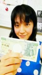 濱地恵 公式ブログ/『のぼせ〜〜(〃ω〃)@はまち』 画像1