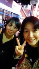 濱地恵 公式ブログ/『初日あけました!@はまち』 画像1