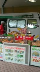 濱地恵 公式ブログ/『Xデー@はまち』 画像2