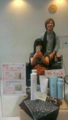 濱地恵 公式ブログ/『カット@はまち』 画像1