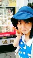 濱地恵 公式ブログ/『夢購入!!@はまち』 画像1