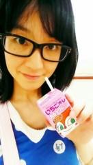 濱地恵 公式ブログ/『美味@はまち』 画像1